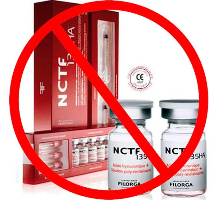 Препараты линейки NCTF 135 не используются при