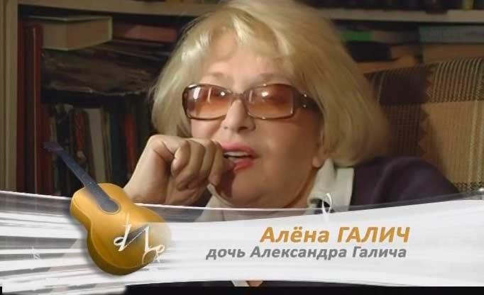 Народная артистка России