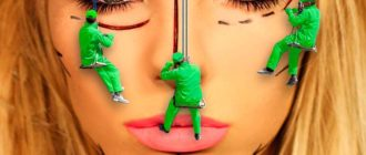 Разновидности пластической хирургии