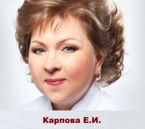 Лучший пластический хирург Москвы - Карпова