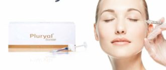Плюреаль - препарат для омоложения