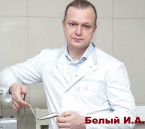 Лучший пластический хирург Москвы - Белый