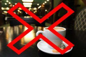 Не пейте кофе на ночь