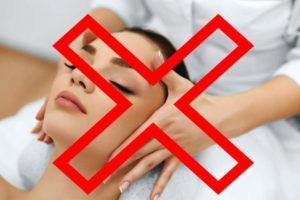 Не используйте массаж во время купироза