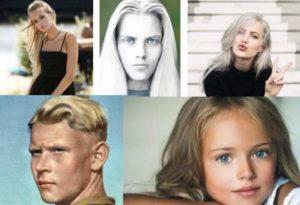 Люди нордической внешности