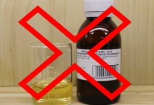 Молочная кислота под запретом