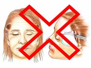 Запрет на эндоскопические процедуры