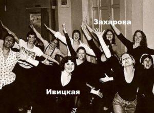 Захарова в студии театра