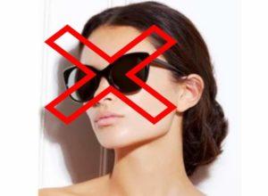 Не носите очки после операции