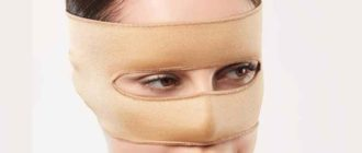 Компрессионная повязка на нос