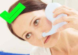 Обязательна промывать нос