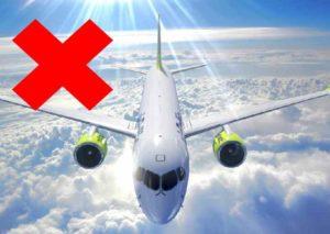 Временный запрет на авиаперелет