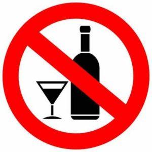 Когда нельзя принимать алкоголь