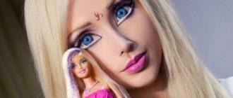Лукьянова и Барби