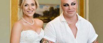Свадьба Мещанской