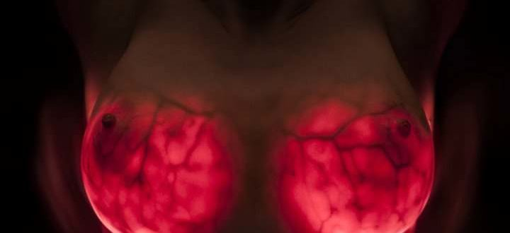 Когда грудь светися