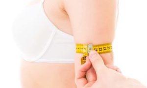 Измерить бицепс