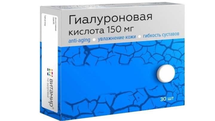 Применение гиалуроновой кислоты в капсулах и таблетках