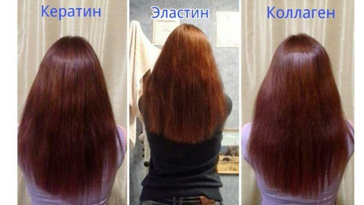 Три процедуры для волос