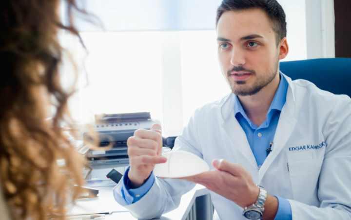 Пациент может быть недовольным полученным результатом