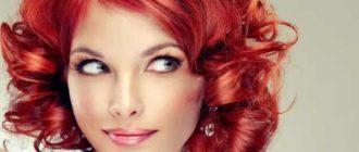 Цвет волос, возможно изменять при помощи оттеночного бальзама