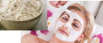 Поэтому очень важно своевременно начать лечение кожи, если это необходимо, и обеспечить правильный уход в домашних условиях.