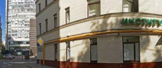 1973 год – в переулке Благовещенском открылась клинико-диагностическая лаборатория.