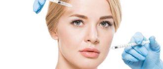 ALUMA – новейшая разработка для безоперационного подтягивания кожи