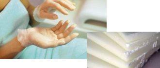 - кожная поверхность шёлковая, гладкая;