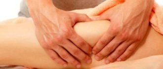 Главный виновник появления целлюлита на коже — это застойные явления работы лимфатической системы.