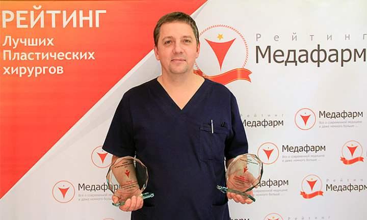 Свою деятельность ведет в лечебном реабилитационном центре Минздрава России