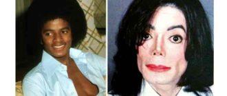 О психике Майкла Джексона ходят разные версии