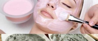 Свойства кожи после использования данного варианта глины - улучшение цвета лица