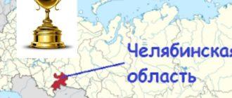 концентрация врачей по пластической хирургии была и остается в Москве