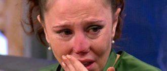 Около 7 лет назад орловчанка Юлия Горбовская попала в аварию