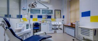 кресло пластического хирурга
